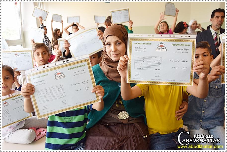Al-Nur-Schule_011