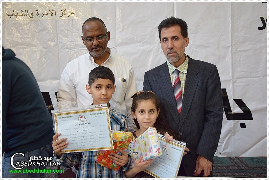 Al-Nur-Schule_249